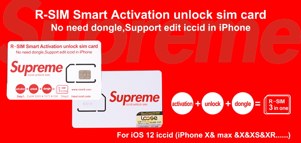 NEWEST R-SIM Supreme unlock for all iphone released