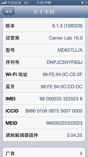R sim patch code lists