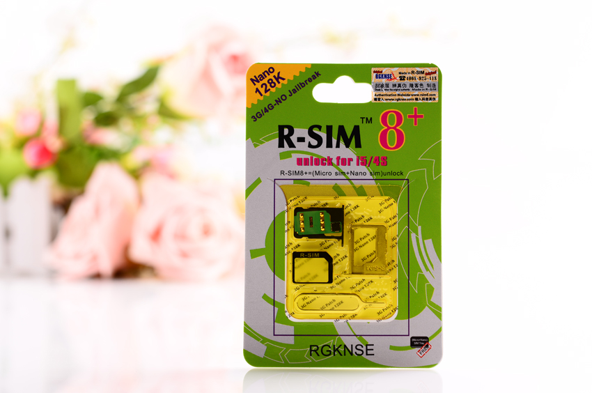 R sim 8 patch 3g - r sim 8 patch 3g software
