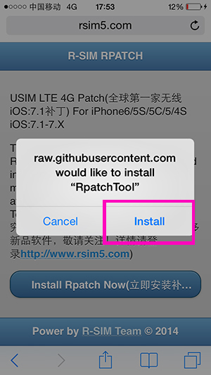 IMSI Number to unlock iPhone 5S, 5C, 5 and 4S with R-Sim