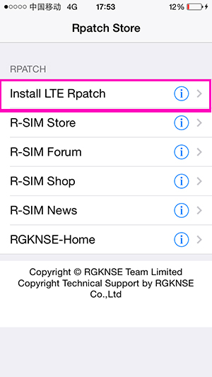 Rpatch For i5S/5C/5/4S LTE iOS7 1-7 X Activation code R-SIM14,R