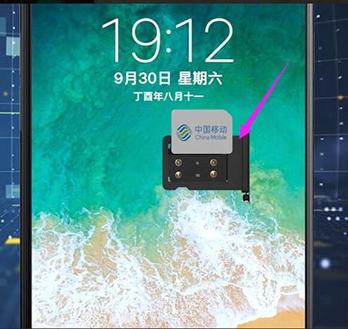 R-SIM12+ brand new Auto unlock IOS 12 2